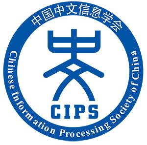 中国中文信息协会